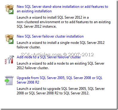 sql_2012_install_1